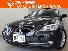 BMW530iハイラインPKG黒革3L直6エンジン地デジBカメ