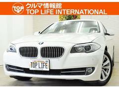BMW523i ハイラインパッケージ黒革Sヒーター純正HDDナビ