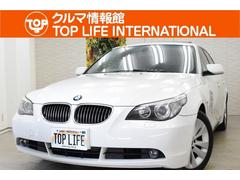 BMW530iハイラインPKG黒革サンルーフ純正HDDナビETC