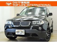 BMW X3 xDrive 25i赤革パノラマR純正HDDナビPセンサー