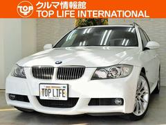 BMW320iツーリングMスポーツHDDパノラマルーフOP18AW