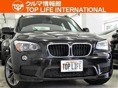 BMW X1xDrive20i MスポーツPKG後期パノラマルーフ外ナビ
