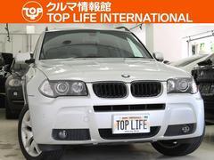 BMW X32.5i MスポーツPKGパノラマサンルーフPシート18AW