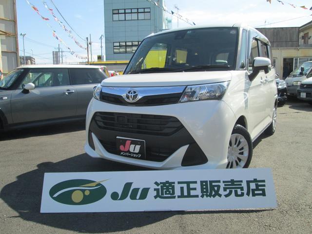 トヨタ G S 両側電動スライドドア ドラレコ ETC2.0