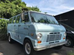 フォード エコノライン200 1969年モデル 国内新規登録