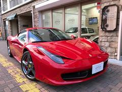 フェラーリ 458イタリアD車 走行9155キロ OPクロームシャドー20AW・Fリフ