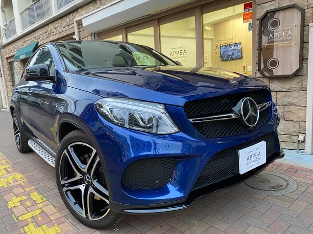 メルセデスAMG GLE43 4マチッククーペ 右H 白革 デジーノ 新車保証