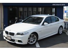 BMW535i MスポーツPKG 地デジ スマートキー 黒革シート