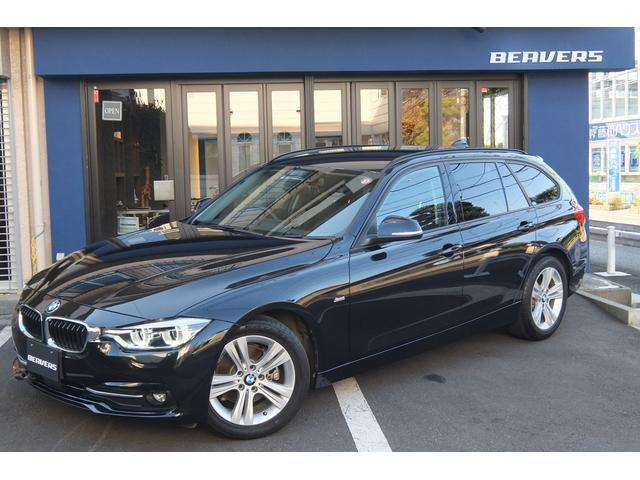 BMW BMW 320iツーリング スポーツ ACC LED インテリセーフ