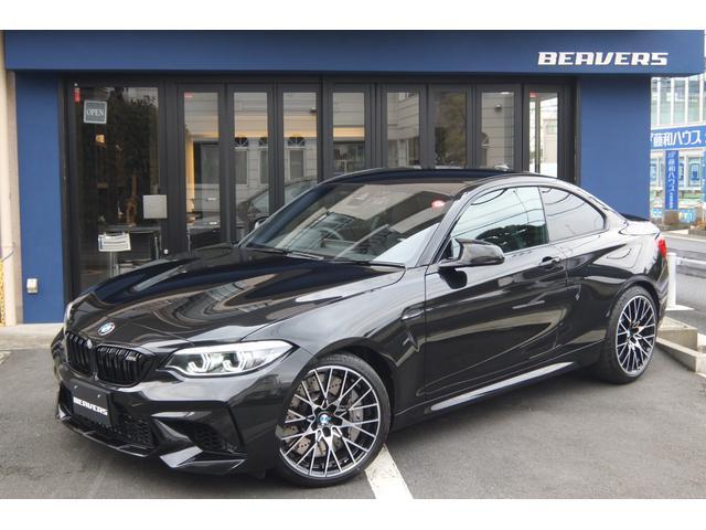 BMW BMW M2 コンペティション ハーマンカードン 410馬力 新車保証付き