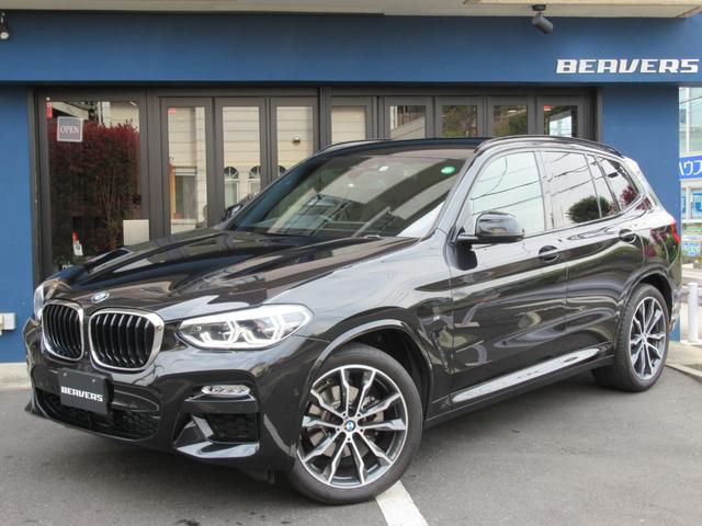 BMW xDrive 20d Mスポーツ 1オーナー 20AW トップビューカメラ 前後ドライブレコーダー ACC  地デジ  Mハーフレザーシート ETC 禁煙車 パワーバックドア シートヒーター