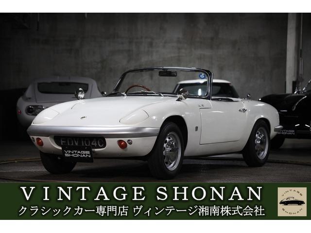 ロータス シリーズ2 1964年モデル 右H エンジン/ミッションOH