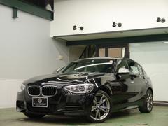 BMW 1シリーズ MM135i 1オナ コンフォA 黒革 HDDナビ 2年保証