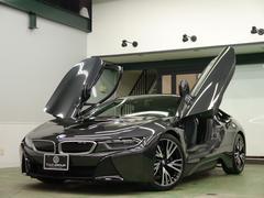 BMWi8 ピュアインパルスPKG 1オナ 黒革 2年保証付き