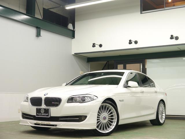 BMWアルピナ ターボリムジン ニコルD車 茶革 SR HDDナビ 2年保証