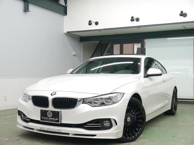BMWアルピナ B4ビターボ 二コルD車 赤革 SR ナビTV 2年保証