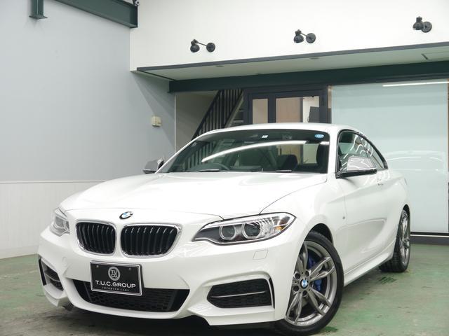 BMW 2シリーズ M235iクーペ コンフォA HDDナビ 8A...