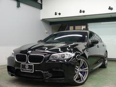 BMW M5M5 1オナ 黒革 SR ナビTV OP20AW 2年保証