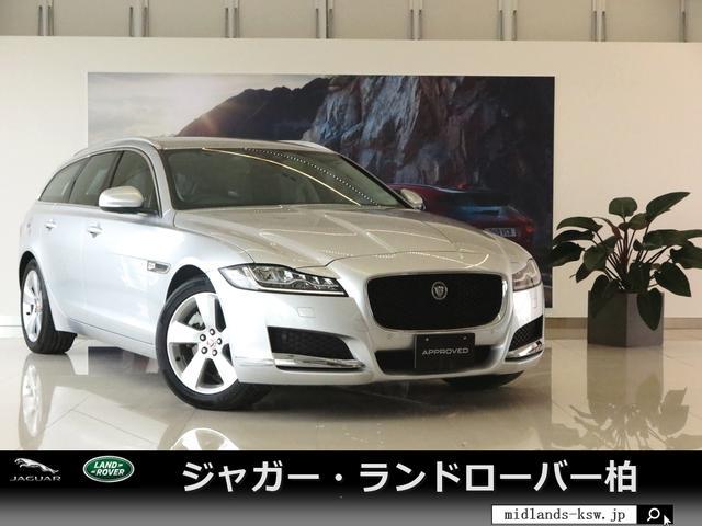 「ジャガー」「XFスポーツブレイク」「ステーションワゴン」「千葉県」の中古車