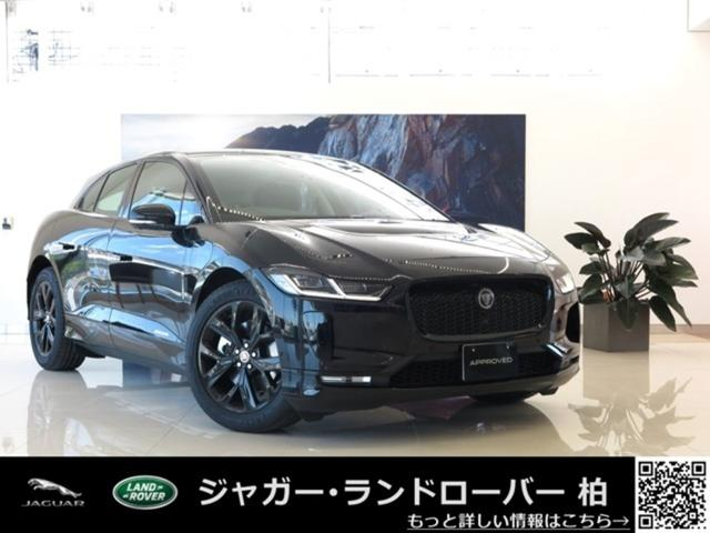 ジャガー SE 4WD 2020MY 法人1オーナー 黒革 アダプティブLEDヘッドランプ オプション20A/W ステアリングヒーター MERIDIAN ドライバーアシストパック 電子制御エアサスペンション