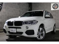 BMW X5xDrive35dMスポ コンフォA ACC 革 2年保証