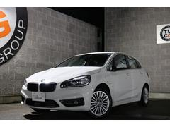 BMW225xe iパフォーマンスAツアラーLUX 新車保証