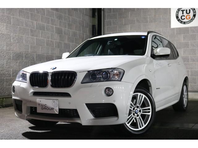BMW xDrive 20d Mスポーツ 黒半革 ナビTV 2年保証