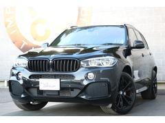 BMW X5リミテッドブラック 限定車 1オナ 黒革 ナビTV 新車保証