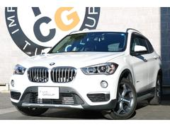 BMW X1xDrive18dXライン&コンフォP ナビ 茶革 2年保証