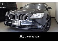 BMW750Li サンルーフ 黒革シート 18インチアルミ