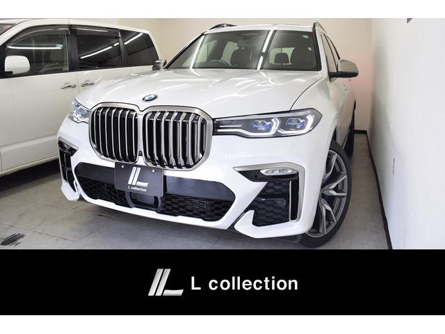 X7(BMW) M50i 中古車画像