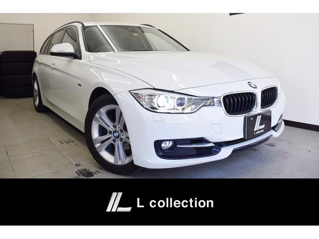 BMW 320iツーリング スポーツ インテリジェントセーフティ レーンディパーチャーウォーニング 純正ナビ HID バックカメラ 純正17インチアルミ 電動リアゲート