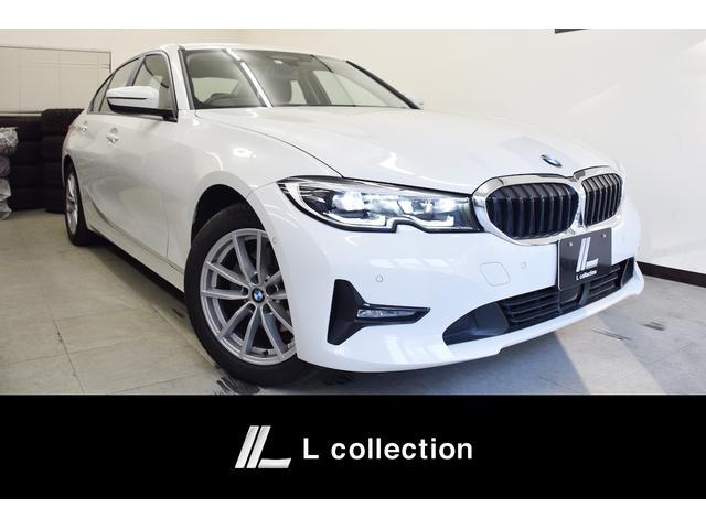 BMW 320d xDrive プラスパッケージ ヘッドアップディスプレイ インテリジェントセーフティ 17インチアルミ LEDヘッドライト ドライバーアシスタント