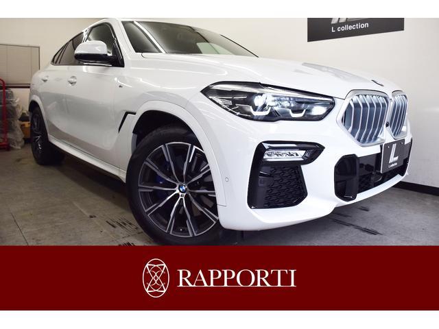 BMW xDrive 35d Mスポーツ 法人1オーナー コンフォートPkg 茶革シート パノラマSR 20AW レーン・ディパーチャー・ウォーニング レーン・チェンジ・ウォーニング