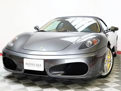 フェラーリ F430スパイダーベースグレード 6速MT 正規ディーラー車 セラミックB