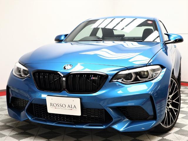 BMW コンペティション ハーマンカードン 黒革 新車保証継承