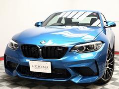 BMW M2コンペティション ハーマンカードン 黒革 新車保証継承