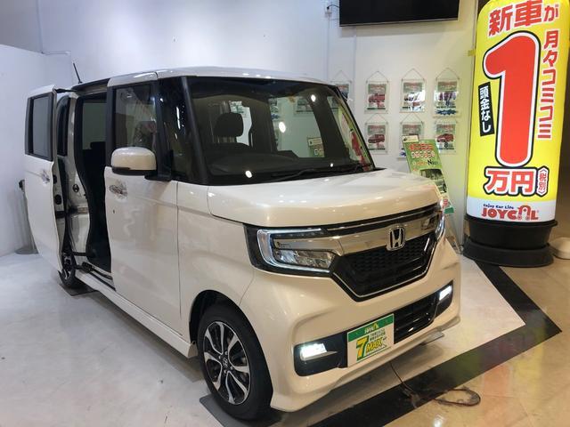 ホンダ G・Lホンダセンシング 新車登録未使用車