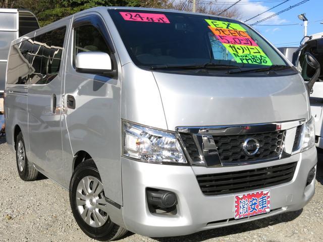 日産 ロングDX EXパック ETC 法人1オ-ナ Tチェーン