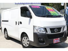 NV350キャラバンバンロングDXターボ 冷蔵冷凍車 中温冷凍−5℃設定 5ドア