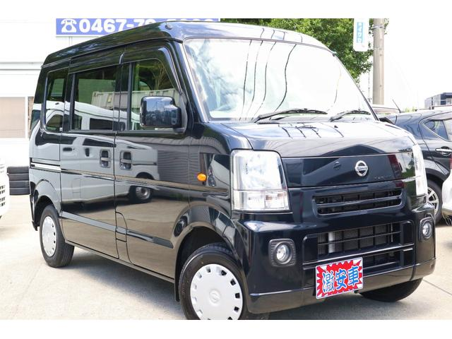 日産 GXターボ 4速ATナビETC 1オ-ナ記録簿 Tチェーン
