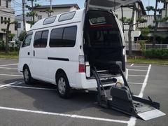 キャラバンバス福祉車両電動チェアキャブ車椅子移動車2台積