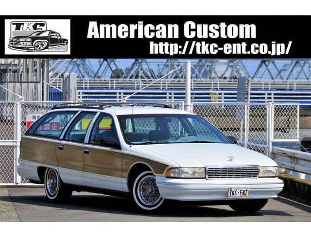 シボレー クラシックワゴン 新車並行・フルオリジナル・オリジナルワイヤーホイールキャップ・最上級グレードクラシックワゴン・HDDナビ・ETC・3列シート・1ナンバー・LT1エンジン