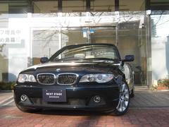 BMW330Ci カブリオーレ スペシャルエディション 社外ナビ