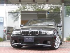 BMW330Ciカブリオーレ Mスポーツパッケージ ベージュ革