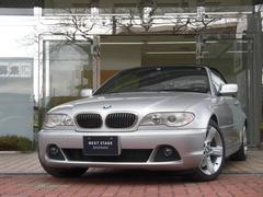 BMW330Ciカブリオーレ グレー革シート ETC