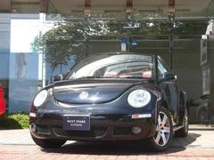 VW ニュービートルカブリオレヴィンテージ  国内販売限定500台