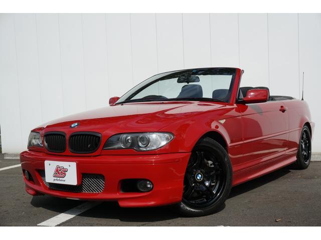 「BMW」「BMW」「オープンカー」「神奈川県」の中古車