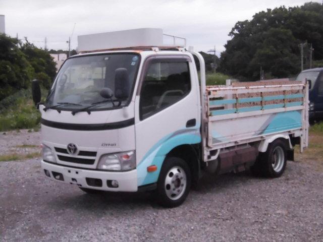 トヨタ ダイナトラック 1.5t積 低床平ボディ2重アオリ垂直PG付 2.0LPG車