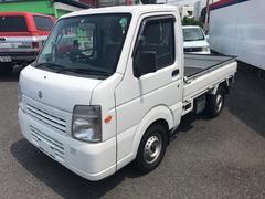 キャリイトラックFC エアコン フロア5MT 軽トラック 保証付